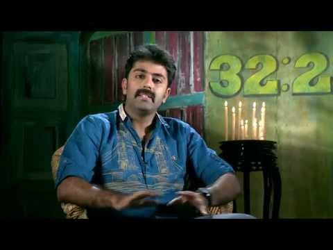 First Print   Episode 183 - 32aam Adhyayam 23aam Vakyam   Mazhavil Manorama