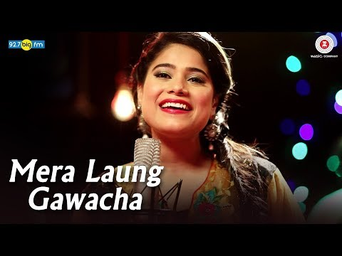 Popular Festive Song | Mera Laung Gawacha...