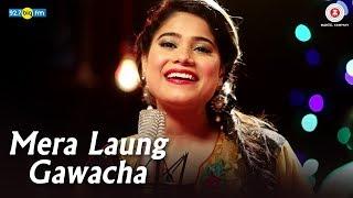 Popular Festive Song | Mera Laung Gawacha by 92.7 Big FM | Celebrating Womanhood | Jyotica Tangri