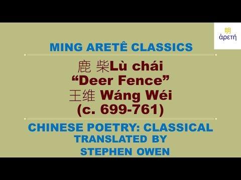 Inhabiting Wang Wei