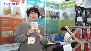 [G-FAIR KOREA 2019] FMK데어리, 세계…