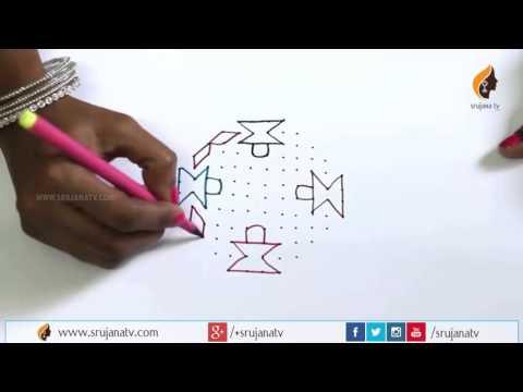 Shiv Lingam Rangoli Designs Sankranti Muggulu by SrujanaTV
