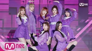 GWSN Puzzle Moon 181210 MP3