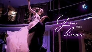 Свадьба Ромы и Ани (13/08/2016) часть II