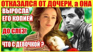 МАРИНА НЕЁЛОВА и КАСПАРОВ | Почему НЕ признал СВОЮ ДОЧЬ [Как сложилась судьба девочки]