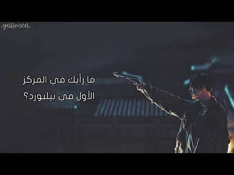Agust D (SUGA) - What Do You Think? (الترجمه العربيه/Arabic Sub)