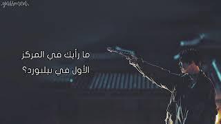 Baixar Agust D (SUGA) - What Do You Think? (الترجمه العربيه/Arabic Sub)