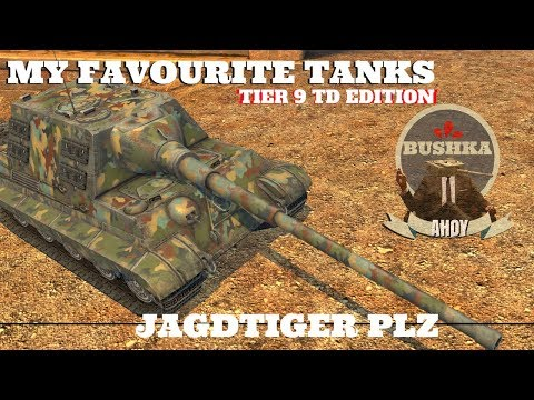 Jagdtiger My Favourite Tier 9 TD World of Tanks Blitz