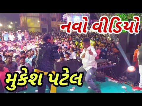 પોટલી પીધી Mukesh Bhai Patel || Sur Sagar Orchestra || Pamaru || Mograwadi, Valsad 2018