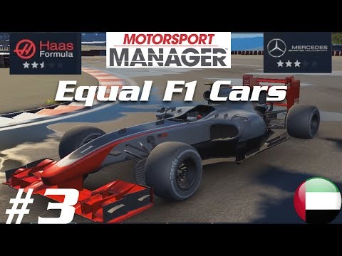 Motorsport Manager (PC) - 2017 Equal F1 Cars Championship - Part 3 - Dubai