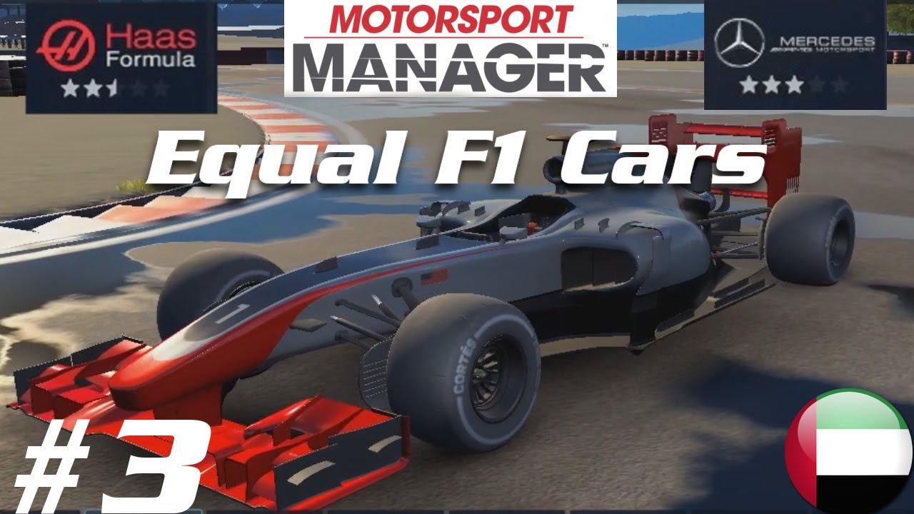 motorsport manager pc 2017 equal f1 cars championship part 3 dubai youtube. Black Bedroom Furniture Sets. Home Design Ideas