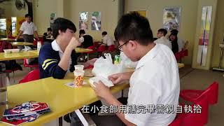 Publication Date: 2018-10-06   Video Title: 小食部常規