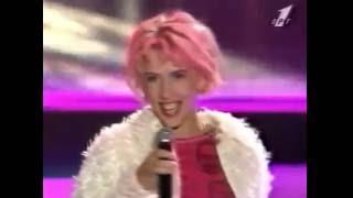 Алёна Свиридова - Бедная овечка (Песня Года 1996 Отборочный Тур)