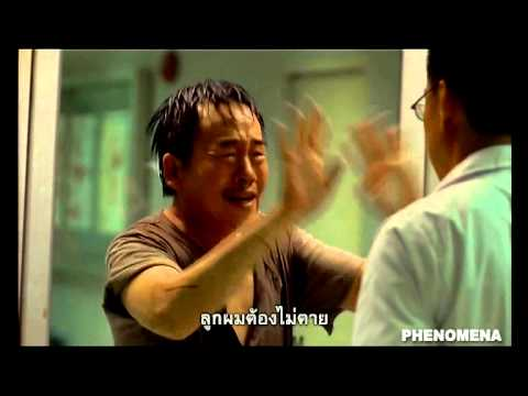 Thai Life Insurance: Silence of love