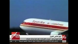 غرفة الأخبار | النقل الجوي في مصر.. تاريخ من التطور والبناء حقق تنمية بمختلف المجالات