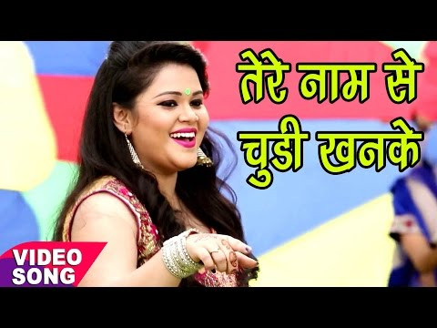 Nahi Chahi Band Baja - Anu Dubey - Dehati Dulha - Bhojpuri Hit Songs 2017 new