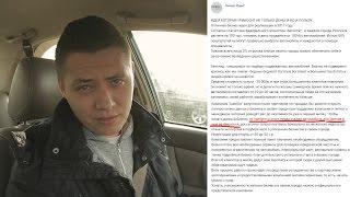 Бизнес идея | Ильдар Life(Основной канал: https://www.youtube.com/user/quattro882 Подбор подержанных автомобилей по Москве и МО, а также в Санкт-Петерб..., 2017-03-04T17:05:02.000Z)