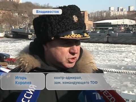 Подводная лодка «Комсомольск-на-Амуре» вернулась в боевой состав Тихоокеанского флота