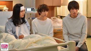 幸(土屋太鳳)の病室で、円(福士蒼汰)は、幽霊・千里(門脇麦)と再会。三...