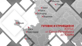 Агентство недвижимости Home estate Мурманск