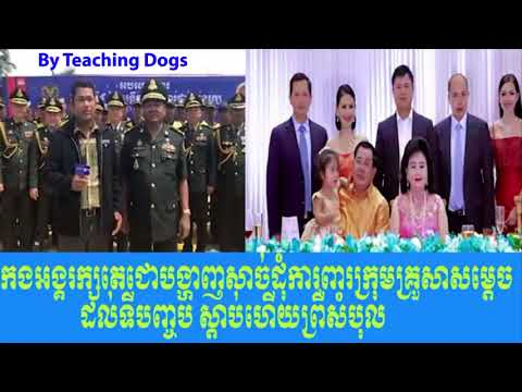 Khmer Hot News RFA Radio Free Asia Khmer Night Monday 09/04/2017