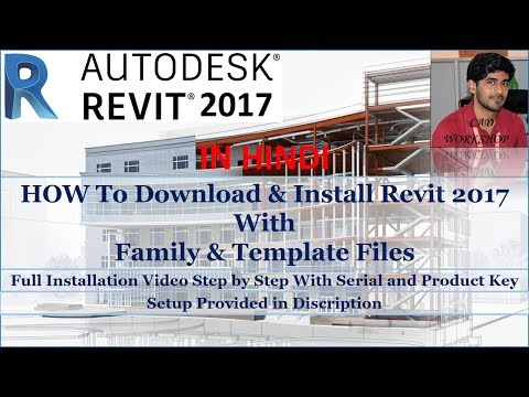 How To Download & Install Revit 2017    In Hindi