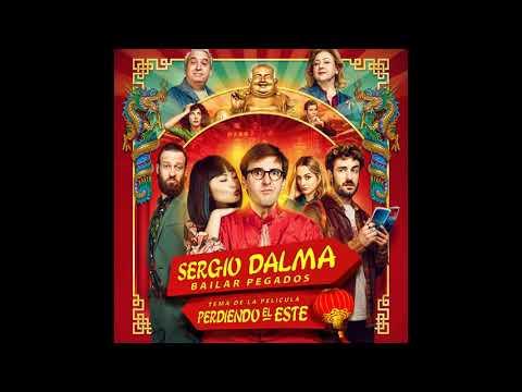 Sergio Dalma - Bailar Pegados (Versión 2019) (Audio Oficial)