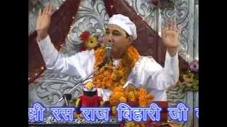 Bhagwan meri naiya [High quality and size].avi by Shri Varun Das Ji Maharaj