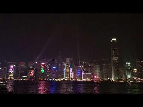 HK A Symphony of Lights
