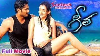 Geetha Telugu Full Movie    Rishi   Sai Kumar   Shriya Jha   Hamsa Nandini
