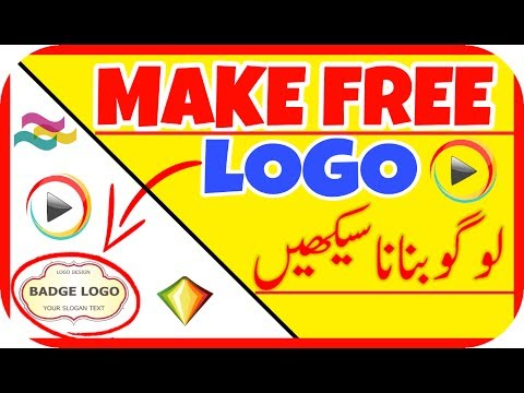 How To Make a Professional Logo Online (2D & 3D Design) For Free In Urdu Hindi - 동영상