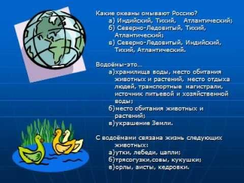 Полезные ископаемые Алтайского края названия, фото