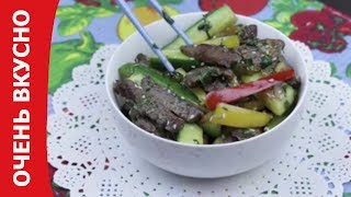 Готовим огурцы с мясом по-корейски. Очень вкусно!