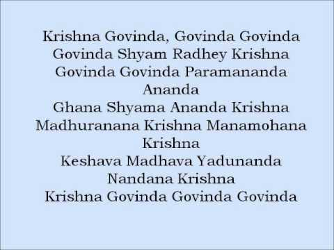 Krishna Govinda.wmv