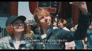 Why I Study Japanese -Kevin Reynolds-