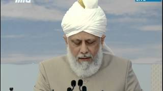 Lajna Imaillah UK Ijtima 2012, Address by Hadhrat Mirza Masroor Ahmad, Islam Ahmadiyyat (Urdu)
