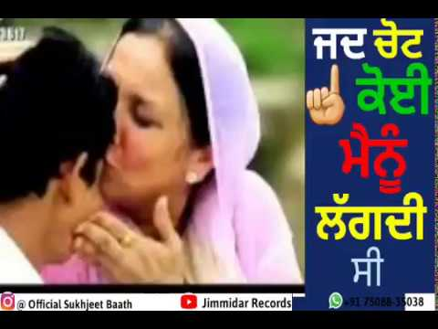 Mawan Mawan Hundiya Ne | Whatsapp Status Video| Mani Maan |Sad Song| Sukhjeet Baath- Jimmidar Record
