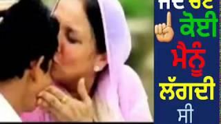 Mawan Mawan Hundiya Ne | Whatsapp Status Video| Mani Maan |Sad Song| Sukhjeet Baath- Jimmidar Record