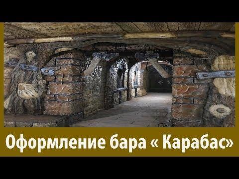 декоративный  камень  из  цемента.оформление  Бара.  работа  мастера  Асанова  Эльдар