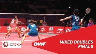 F | XD | ZHENG/HUANG (CHN) vs WANG/HUANG (CHN) | BWF 2018