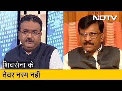 Maharashtra में जारी खींचतान पर Sanjay Raut ने NDTV से की खास बातचीत