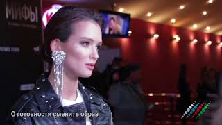 Фёдор Бондарчук и Паулина Андреева на премьере звёздной комедии Мифы