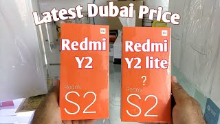 Hindi | Redmi Y2 Launching 7 June India. Available In Dubai