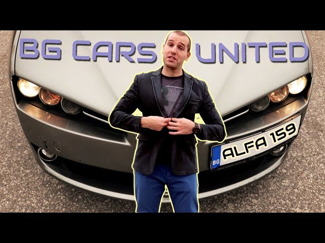 Alfa Romeo 159 Ревю | Продажба | BG Cars United
