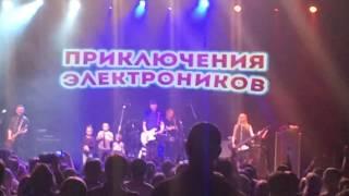 Приключения Электроников - Мой адрес Советский Союз