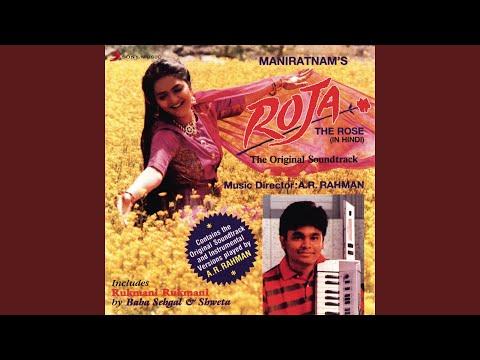 Yeh Haseen Vadiyan Yeh Khula Aasman (Instrumental) Mp3