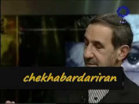 doctor velayati va Hafez.wmv