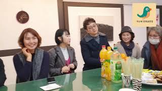 밀양캘리그라피협회 진장…