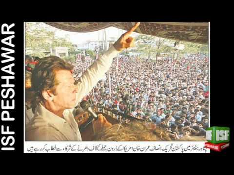 Musharaf Bangash   New Song Zamonga Mashar Imran Khan Dy - ISF Peshawar