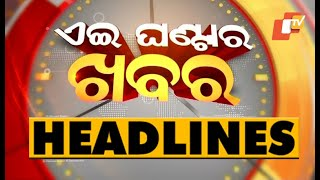 3 PM Headlines 07 July 2020 Odisha TV